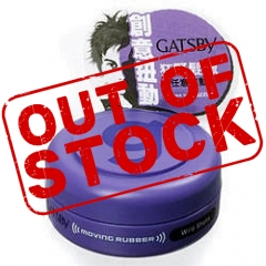 Gatsby Moving Rubber Wild Shake (Purple) Hair Wax 15g