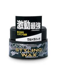 Gatsby Ultra Hard Type Hair Wax 80g
