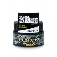 Gatsby Ultra Hard Type Hair Wax 80g